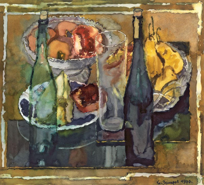 Sergei Zakharov (1900-1993). Still life with pomegranates.