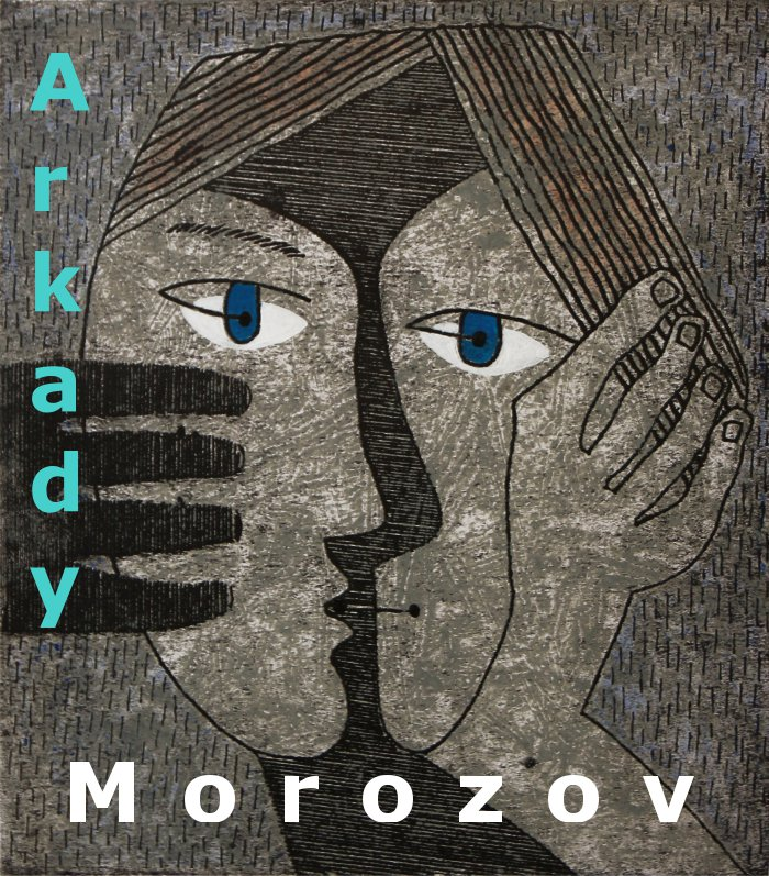 Arkady Morozov - Contacts
