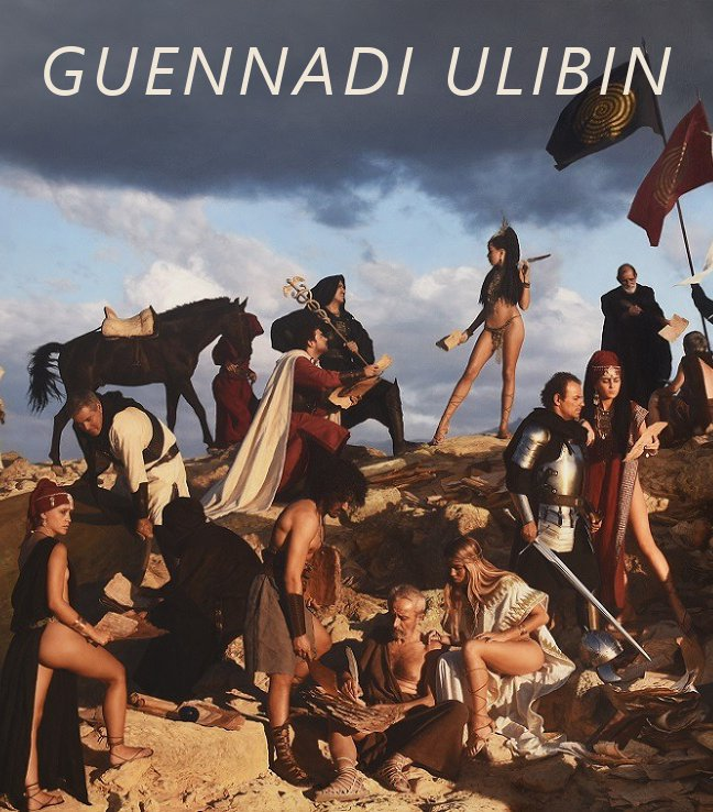 Exhibition of Guennadi Ulibin
