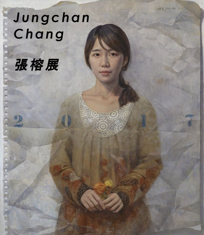Exhibition of Jungchan Chang