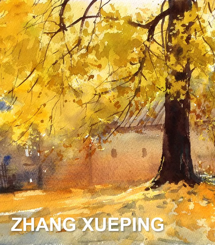 Exhibition of Zhang Xueping - Watercolor paintings